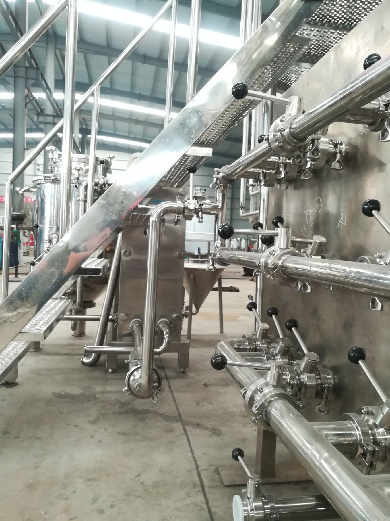 micro brewery plant