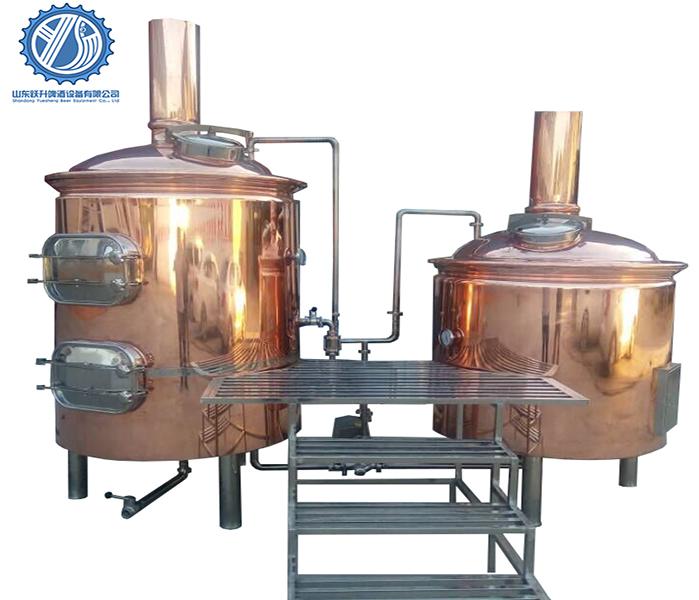 300L Micro Beer Brewery