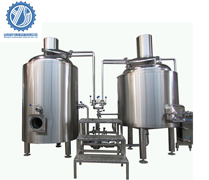200L Brewery